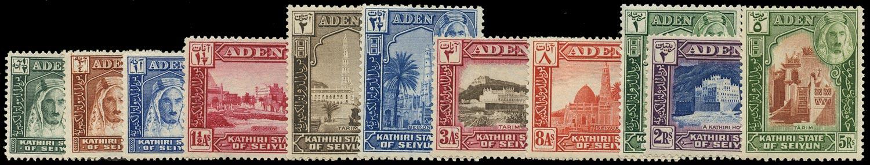 ADEN - KATHIRI 1942  SG1/11 Mint unmounted set of 11 to 5r