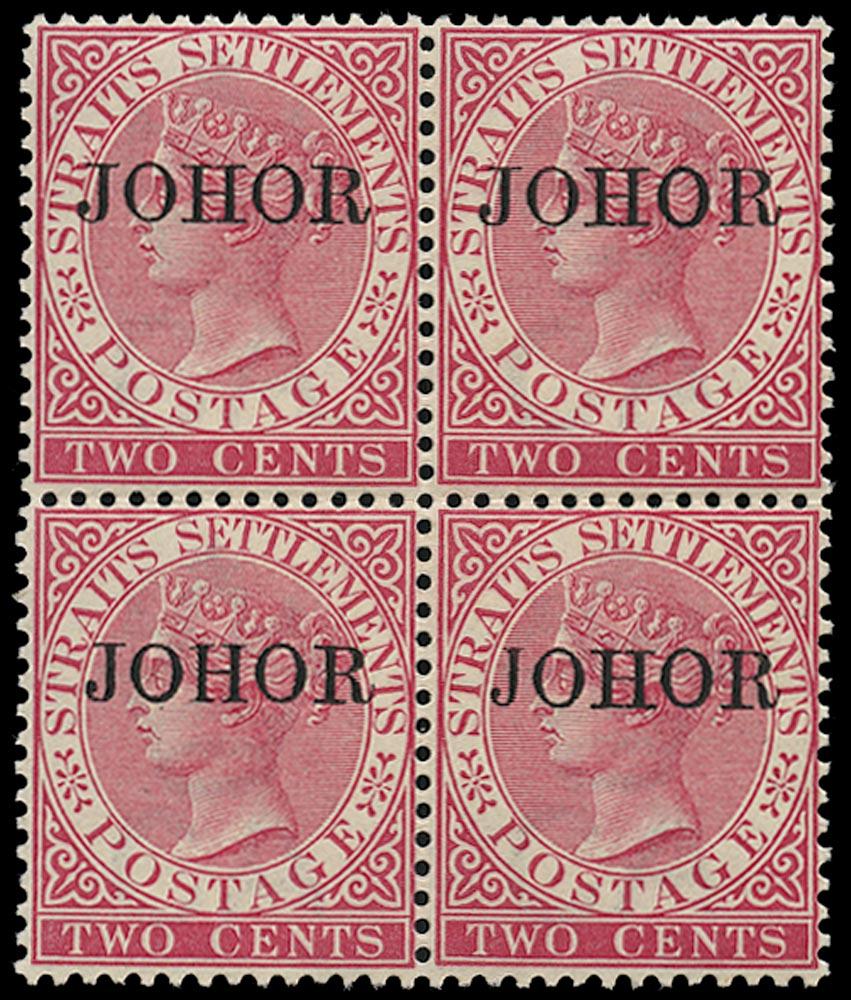 MALAYA - JOHORE 1884  SG10c/ca Mint