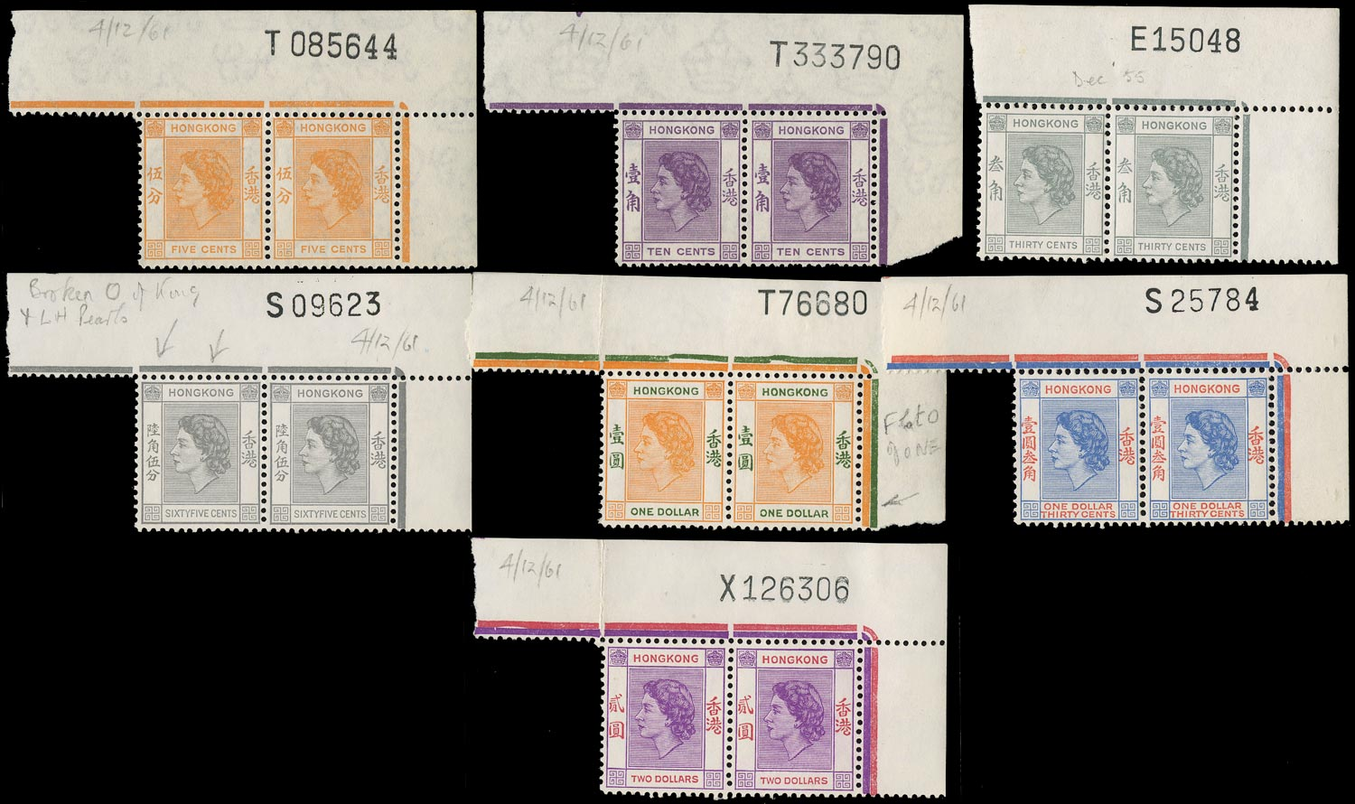 HONG KONG 1954  SG178/9, 183, 186/8, 189b Mint Requisition Number Pairs