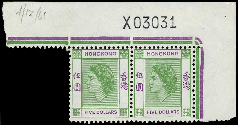 HONG KONG 1954  SG190a Mint Requisition Number Pair