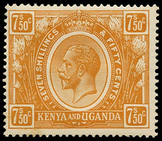 KUT 1925  SG93 Mint KGV 7s50 orange-yellow
