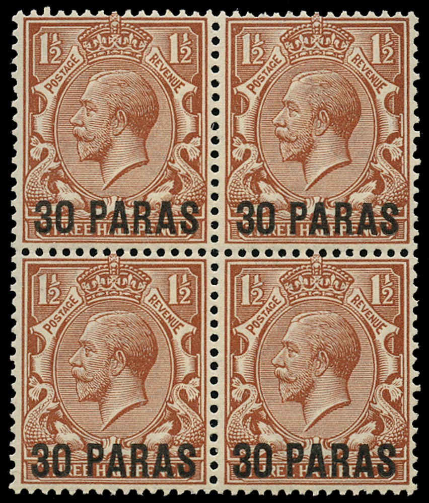 BRITISH LEVANT 1913  SG35a Mint unmounted KGV 30pa on 1½d red-brown Surcharge double, one albino