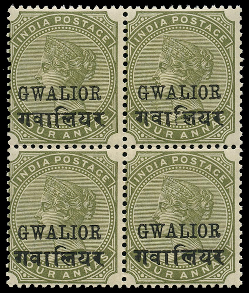 I.C.S. GWALIOR 1885  SG27ca var Mint 4a slate-green overprint double, one albino variety fourth character short