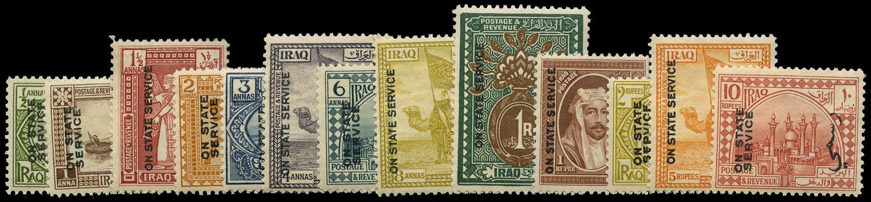 IRAQ BRIT OCC 1924  SGO66/79 Official mint set of 12 to 10r plus 1r King Faisal