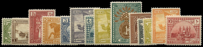 IRAQ BRIT OCC 1923  SG41/53, 78 Mint mint set of 13 to 10r plus 1r King Faisal