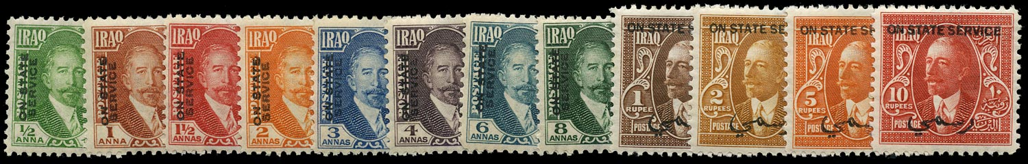 IRAQ BRIT OCC 1931  SGO93/104 Official mint set of 12 to 10r