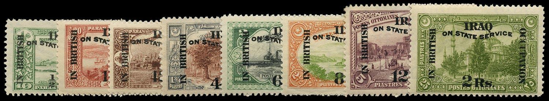 IRAQ BRIT OCC 1920  SGO33/40 Official mint set of 8 to 2r Script watermark