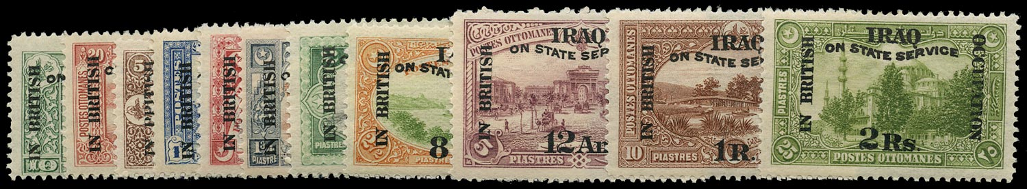 IRAQ BRIT OCC 1920  SGO19/31 Official mint short set of 11 to 2r without watermark