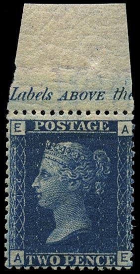 GB 1871  SG47 Pl.14 Mint Superb unmounted o.g.