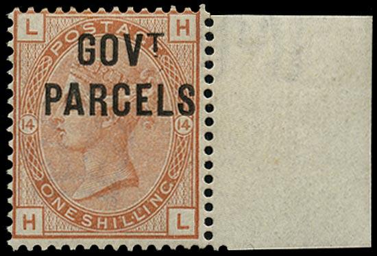 GB 1883  SGO64c Pl.14 Official Unused o.g. example (HL)