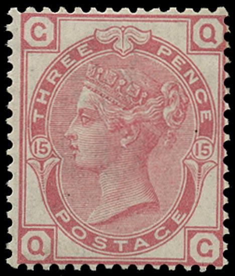 GB 1874  SG144 Pl.15 Mint unused o.g. example