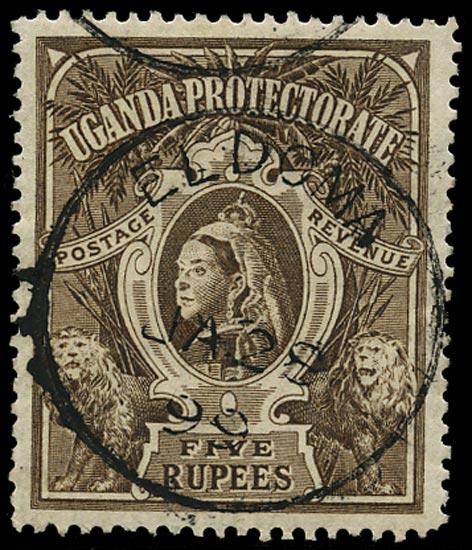 UGANDA 1898  SG91 Used QV 5r brown with Eldoma cds