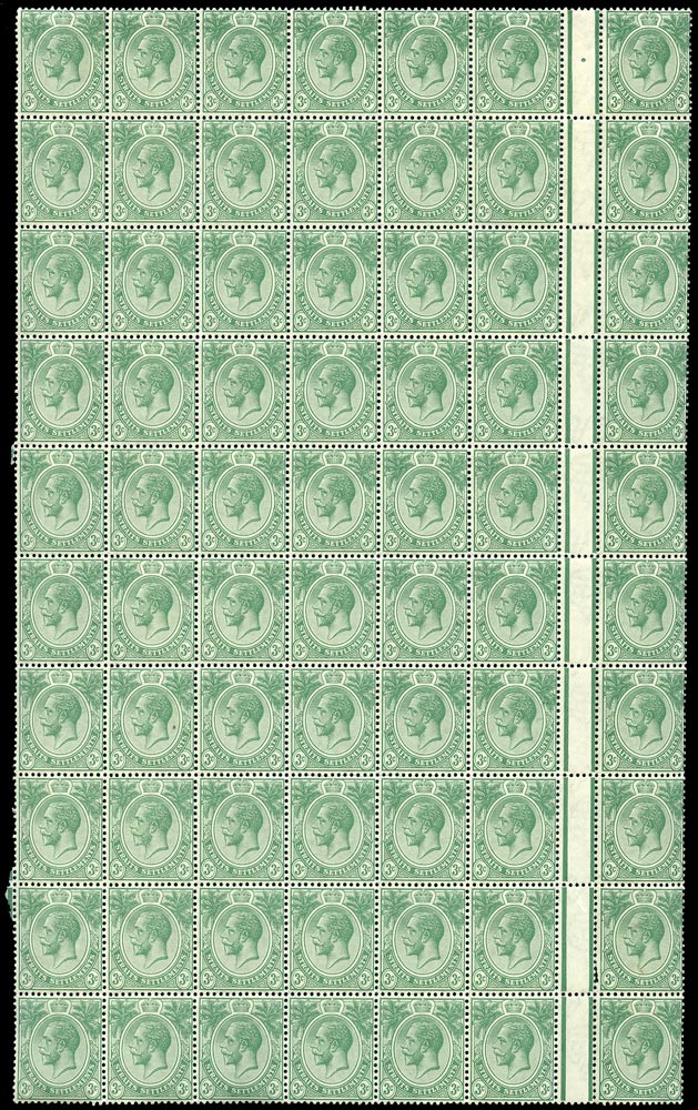 MALAYA - STRAITS 1921  SG221w Mint 3c green Script watermark variety watermark inverted