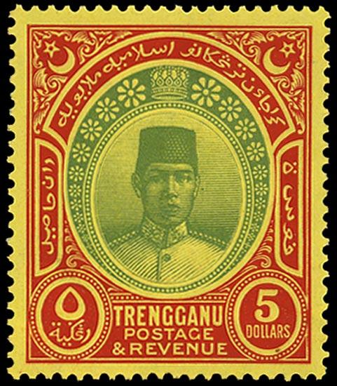 MALAYA - TRENGGANU 1921  SG44 Mint unmounted $5 green and red on yellow paper Script watermark