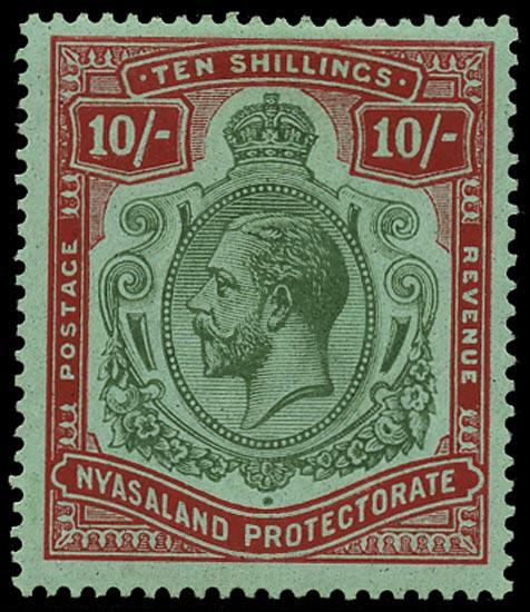 NYASALAND 1912  SG96e Mint KGV 10s green and deep scarlet on green paper watermark MCA