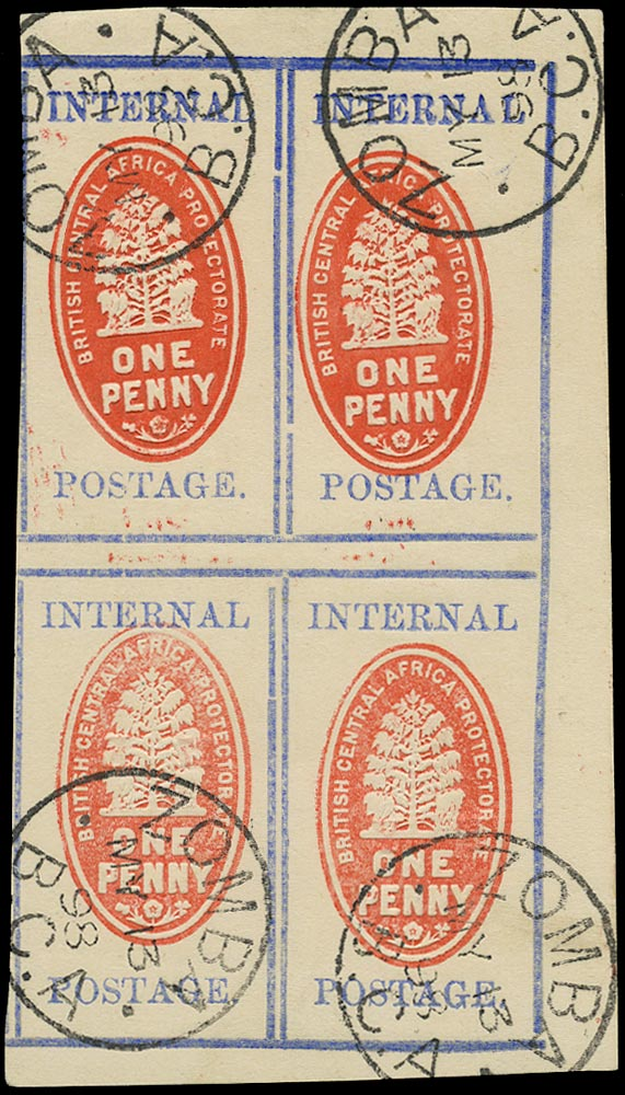 NYASALAND 1898  SG55b Used 1d vermilion and pale ultramarine cheque stamp