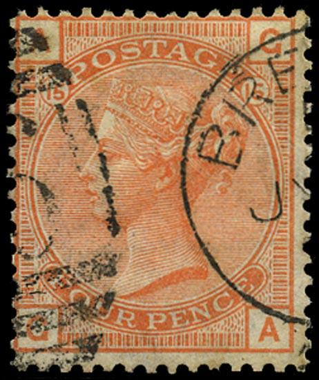GB 1876  SG152 Pl.15 Used VFU Brecon