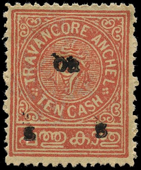 I.F.S. TRAVANCORE 1930  SGO36 Official
