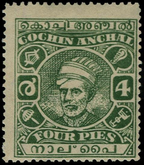 I.F.S. COCHIN 1943  SG85b Mint 4p green, type 26, WMK UMBRELLA