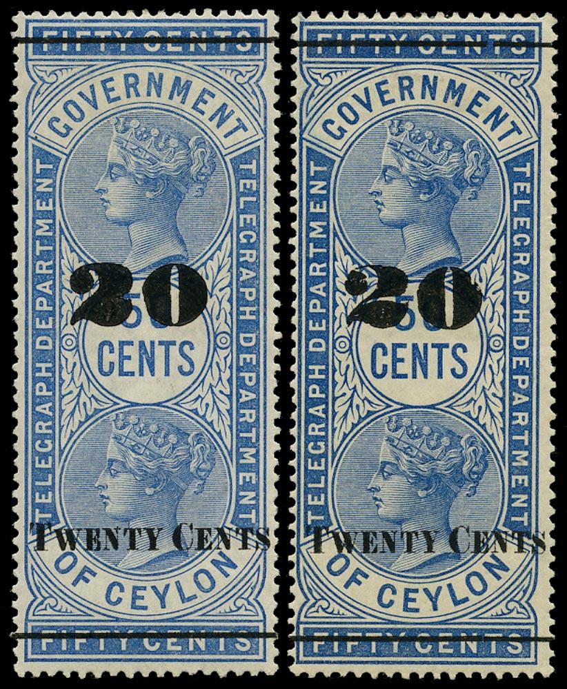 CEYLON 1882  SGT36 Telegraph