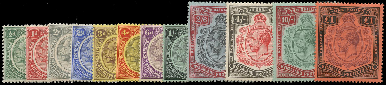 NYASALAND 1913  SG83/98 Mint KGV set of 12 to £1 watermark Multiple Crown CA