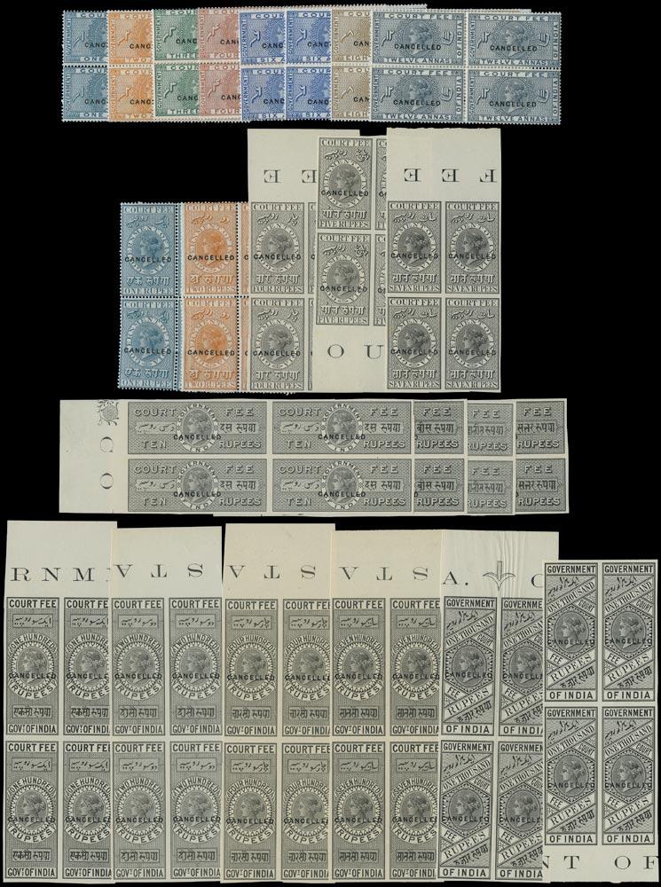 INDIA 1872 Revenue Court Fee Set of 22 Colour Standards
