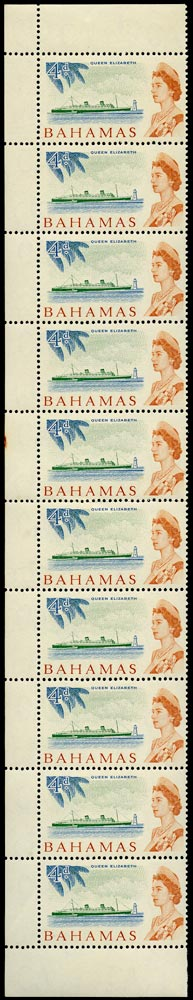 BAHAMAS 1966  SG277a Mint unmounted 5c on 4d Queen Elizabeth error surcharge omitted