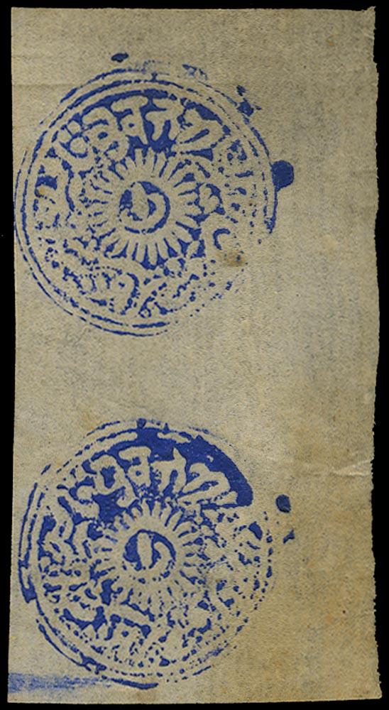 I.F.S. JAMMU&KASHMIR 1874  SG18 Mint