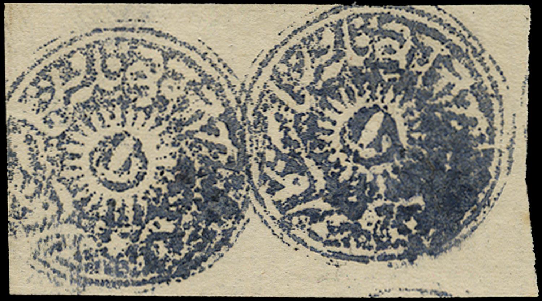 I.F.S. JAMMU&KASHMIR 1877  SG45 Mint
