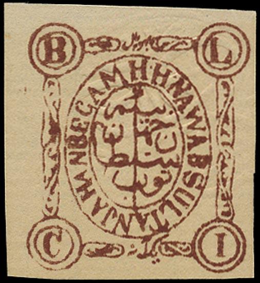 I.F.S. BHOPAL 1903  SG92a Mint