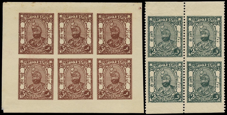 I.F.S. BIJAWAR 1935  SG1a, 5b Mint
