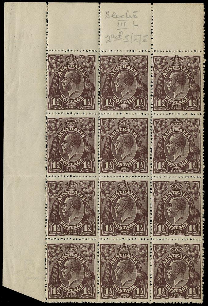AUSTRALIA 1918  SG58w Mint unmounted KGV 1½d black-brown wmk 5 variety watermark inverted