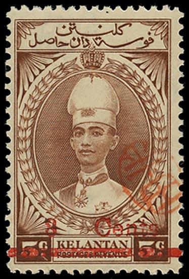 MALAYA JAP OCC 1942  SGJ43 Mint