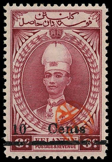 MALAYA JAP OCC 1942  SGJ44 Mint