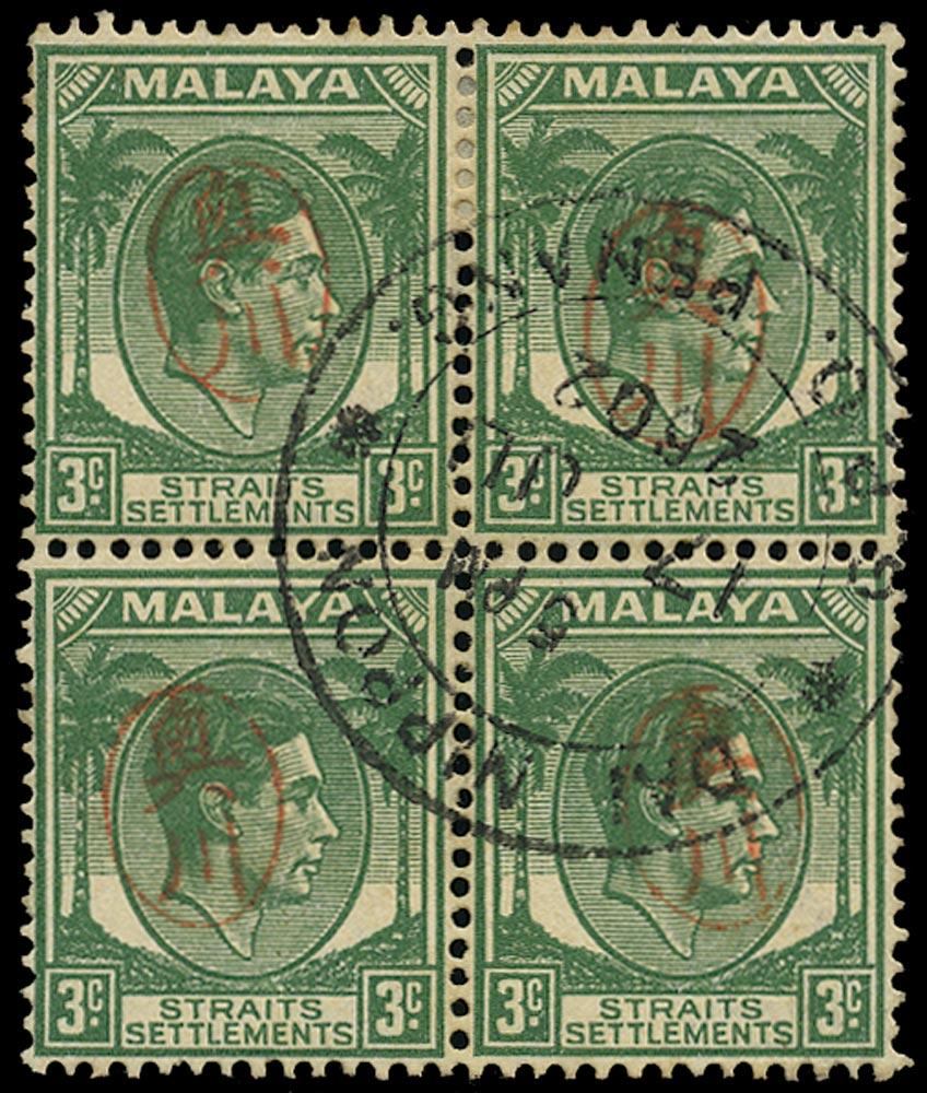 MALAYA JAP OCC 1942  SGJ58 Used