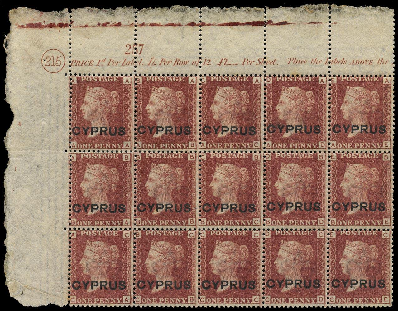 CYPRUS 1880  SG2 Mint Plate 215 Corner Block