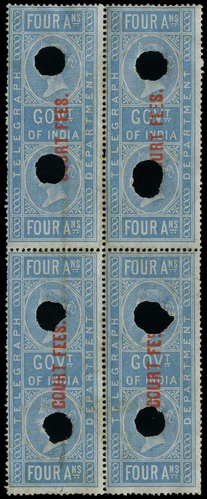 INDIA 1870  SGT6 (var) Revenue Court Fee opt on 4a light blue Telegraphs