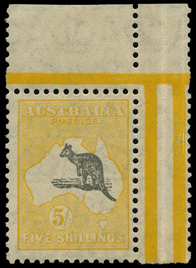 AUSTRALIA 1929  SG111 var Mint unmounted 5s grey and yellow Kangaroo and Map watermark 7 variety Elongated Spencer's Gulf