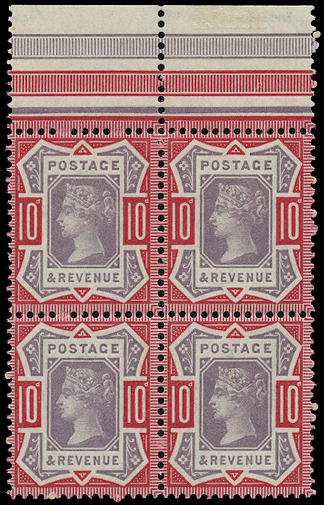 GB 1890  SG210 Mint unmounted o.g. marginal block of 4