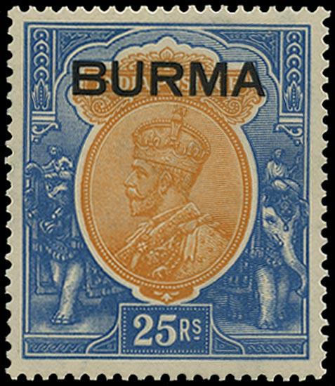 BURMA 1937  SG18aw Mint 25r orange and blue watermark inverted