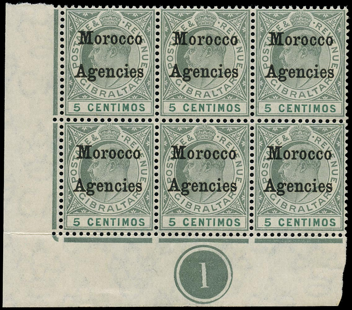MOROCCO AGENCIES 1905  SG24 Mint unmounted KEVII 5c grey-green and green on ordinary paper