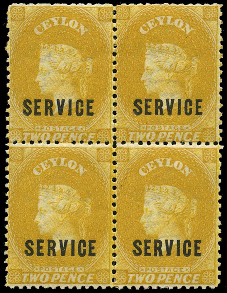 CEYLON 1869  SGO1x Official