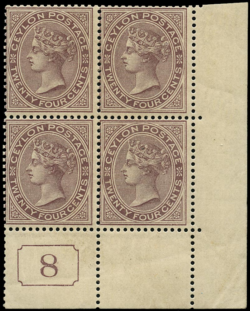 CEYLON 1883  SG152 Mint