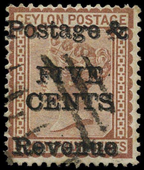 CEYLON 1885  SG158a Used