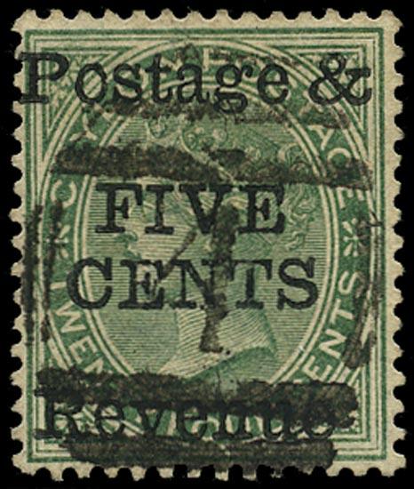 CEYLON 1885  SG181 Forgery