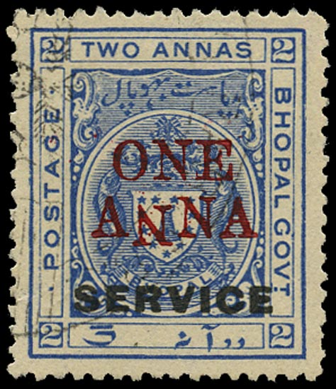I.F.S. BHOPAL 1935  SGO327b Official 1a on 2a ultramarine variety first N in ANNA inverted used
