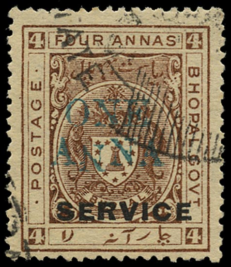 I.F.S. BHOPAL 1935  SGO329a Official 1a on 4a chocolate perf 13½ variety first N in ANNA inverted used