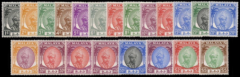 MALAYA - PAHANG 1950  SG53/73 Mint unmounted set of 21 to $5