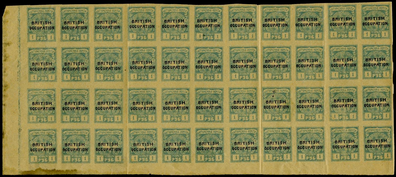 BATUM BRIT OCC 1919  SG14 Mint unmounted British Occupation 1r pale blue block of 44