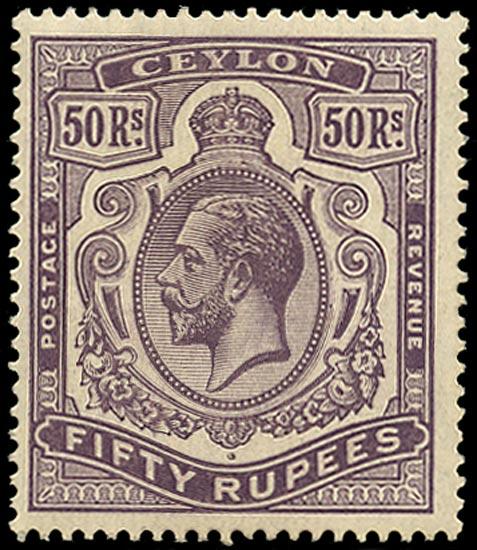 CEYLON 1912  SG320 Mint
